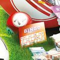 Soirée Bingo le 9 juin